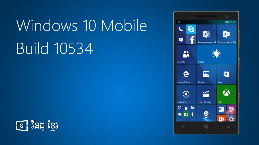 windows-10-mobile-build-10534