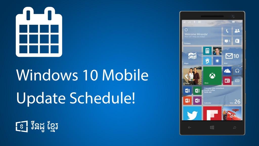 windows-10-mobile-update-schedule