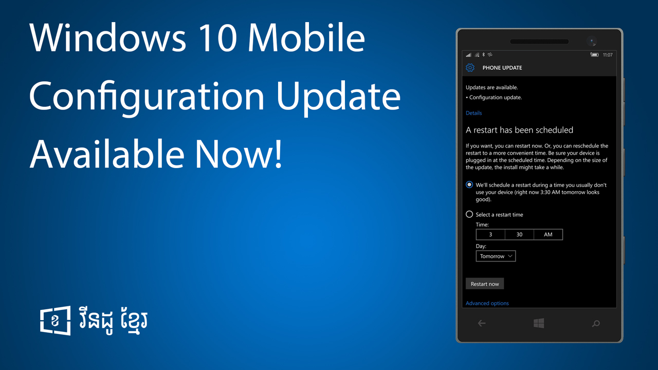 Now You Can Download Configuration Update for Windows 10 Mobile