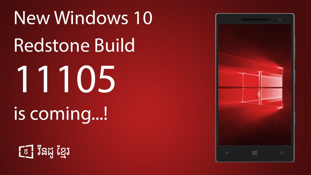 windows-redstone-is-coming