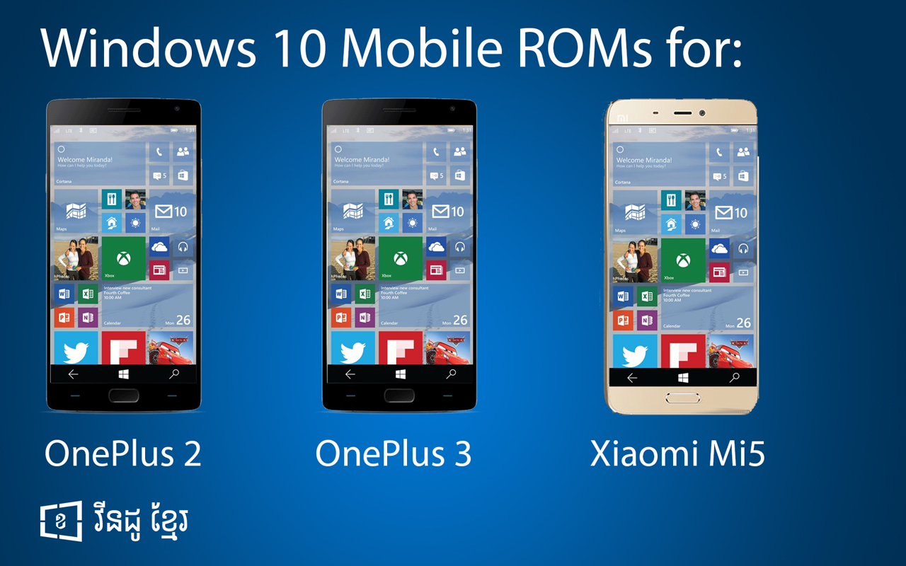 Windows mobile 6.5 release date