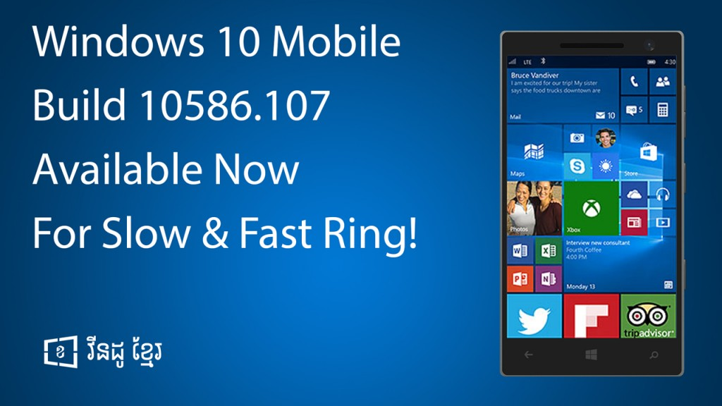 Windows 10 Mobile Build 10586.107
