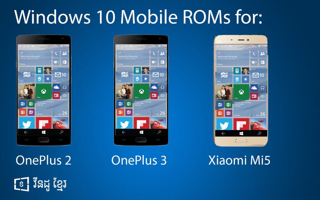Windows 10 Mobile Roms for OnePlus 2, OnePlus 3 and Xiaomi MI 5