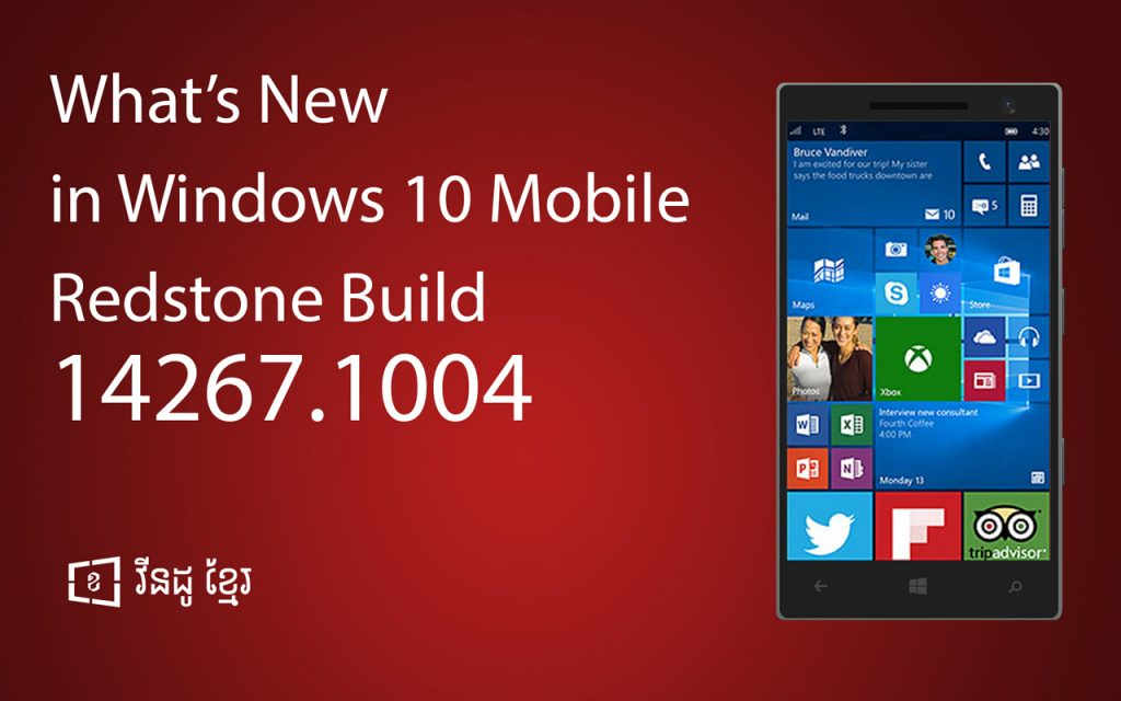 What's new in Windows 10 Mobile Red Stone Build