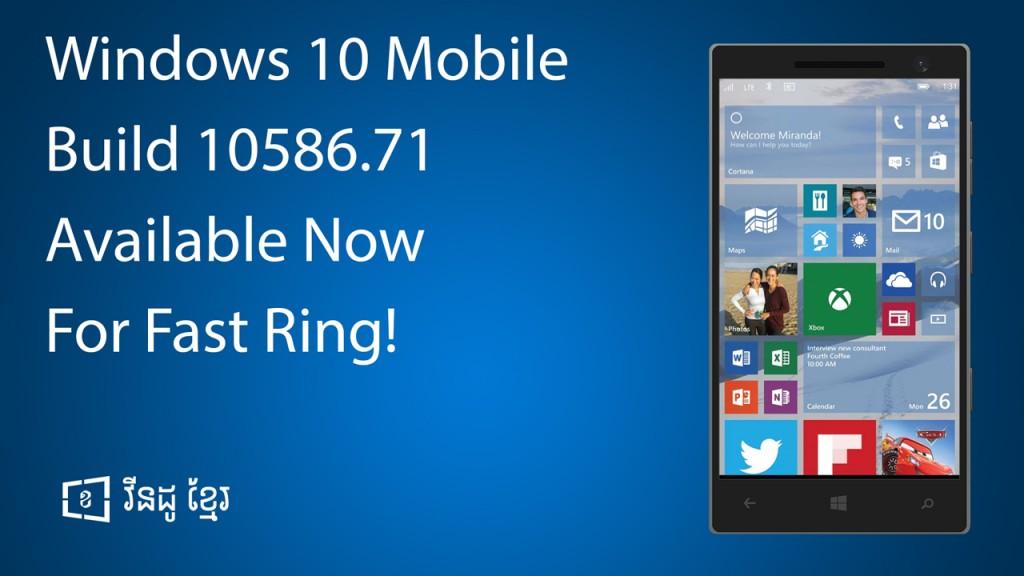 windows-10-mobile-build-10586-71